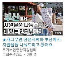 유튜브 썸네일.JPG